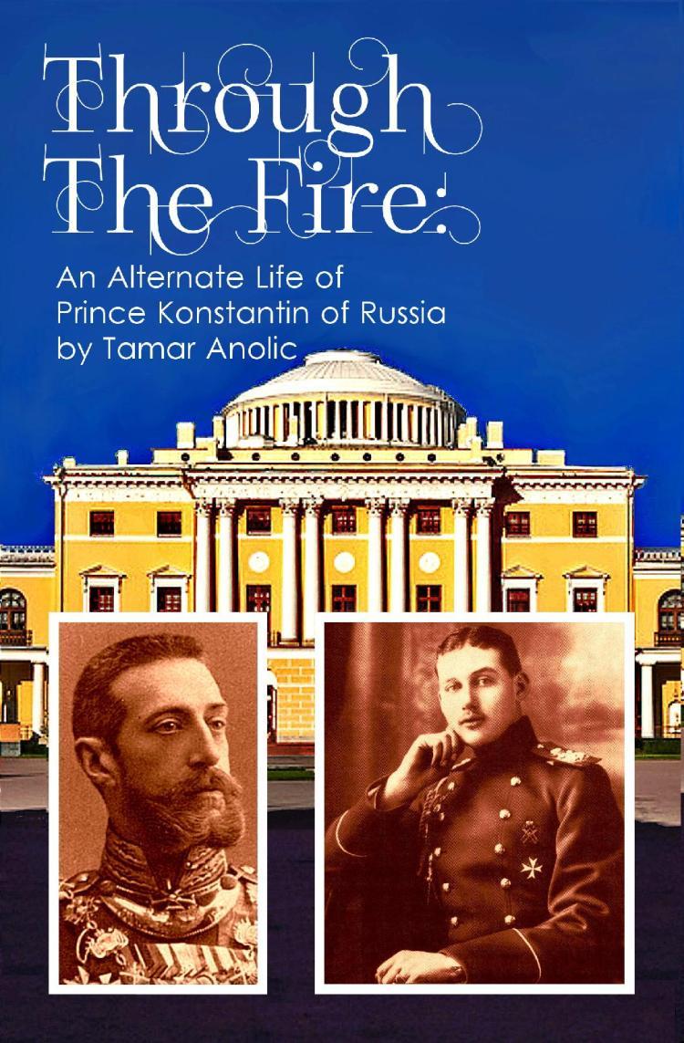 Konstantin Front Cover